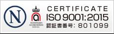 ISO9001:2015 取得証明書 日本語