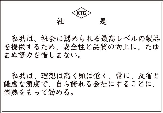 img_syaze